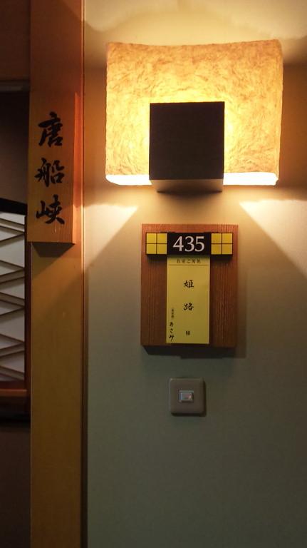 お部屋の入口ネーム