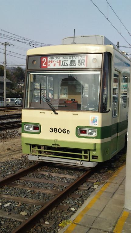 宮島口駅 広電 いろんな電車が走っています。