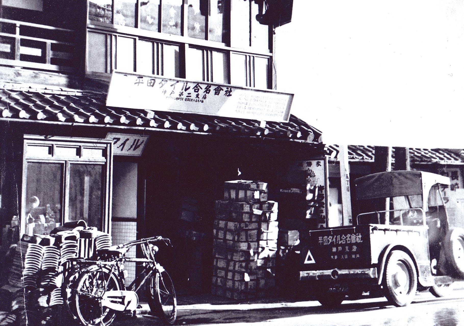ハイカラな街・神戸に第二支店をオープン