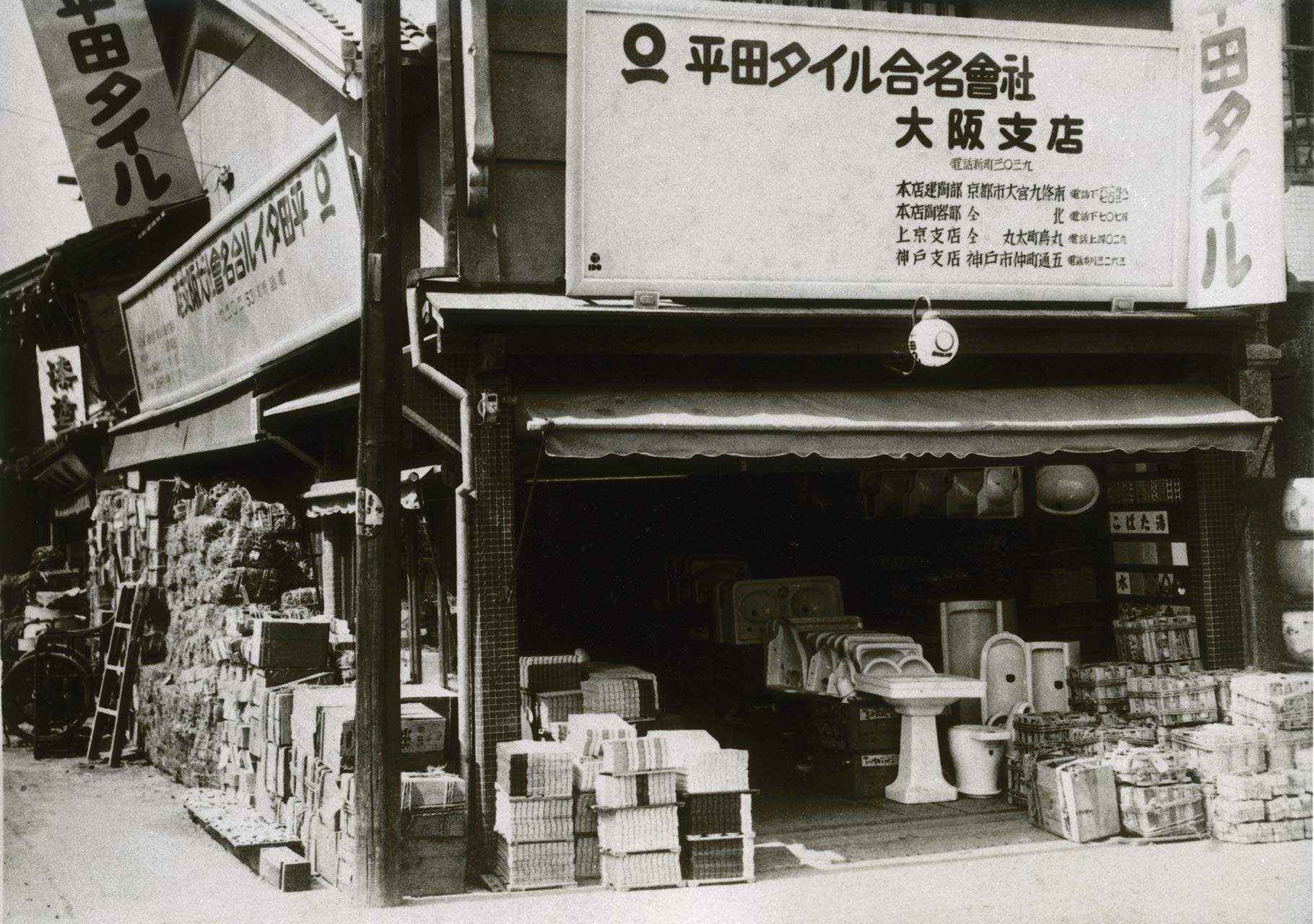 大阪支店。舶来品のペデスタルの洗面台が見えます。