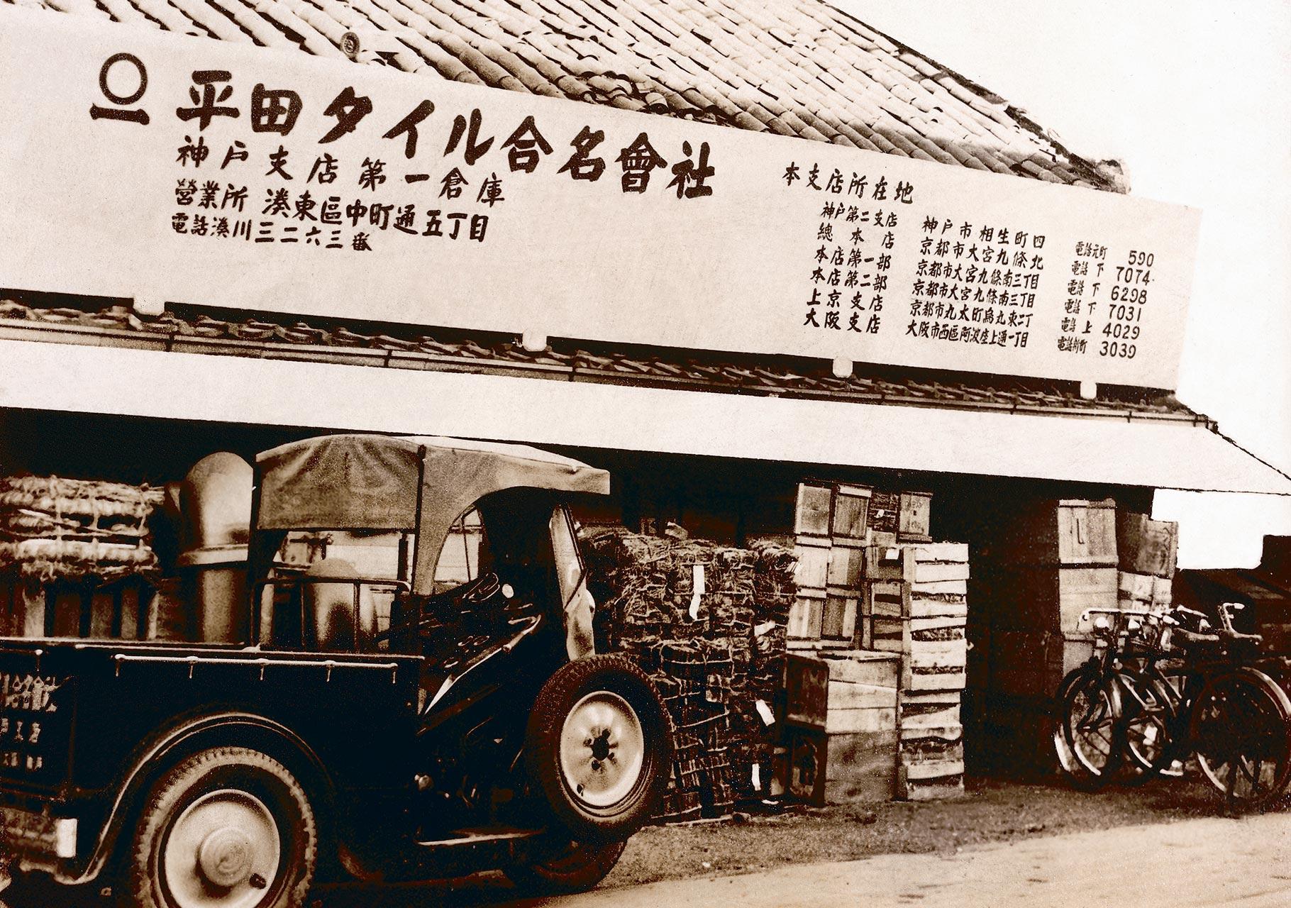 おびただしい数の商材が格納された神戸支店倉庫