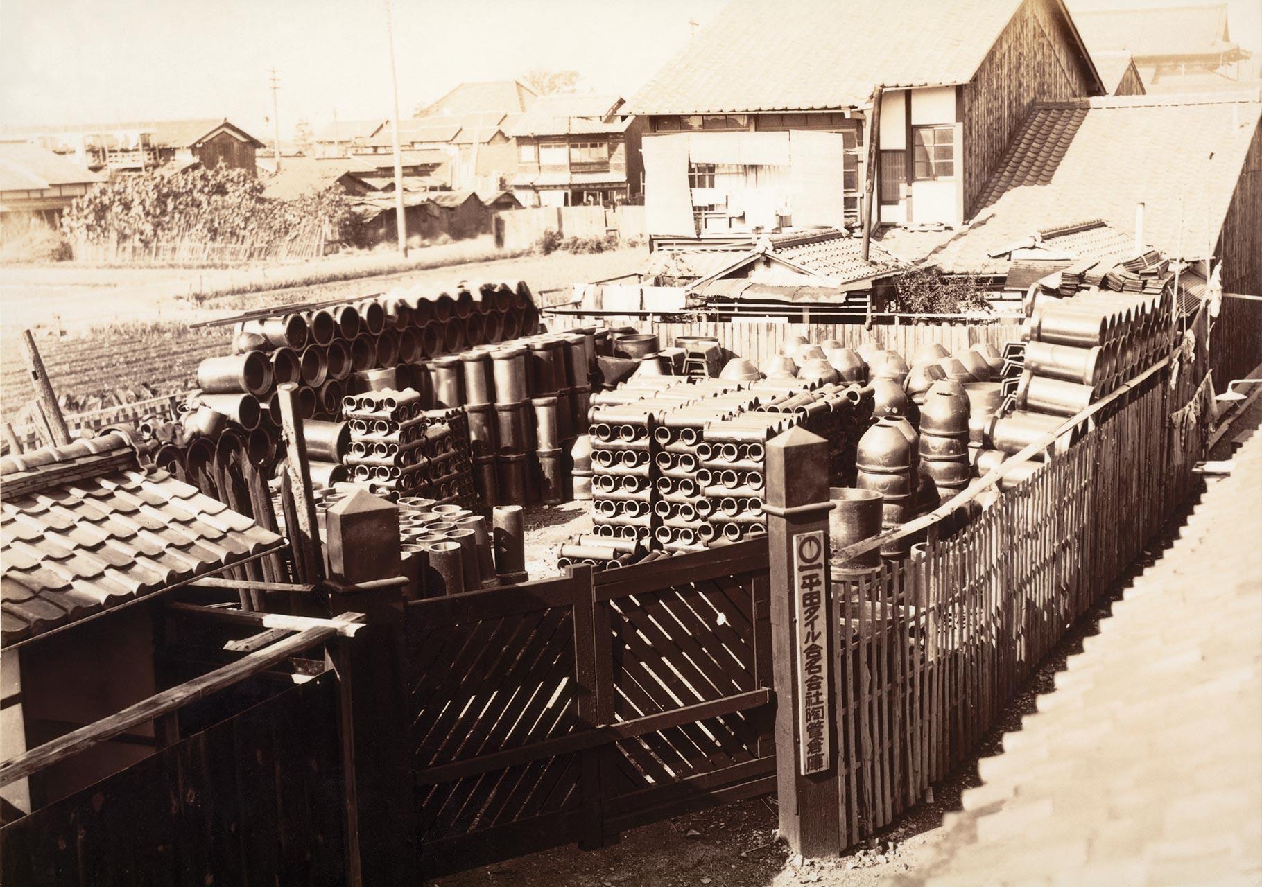 当時の物流センター。陶管も当時の主力商品。