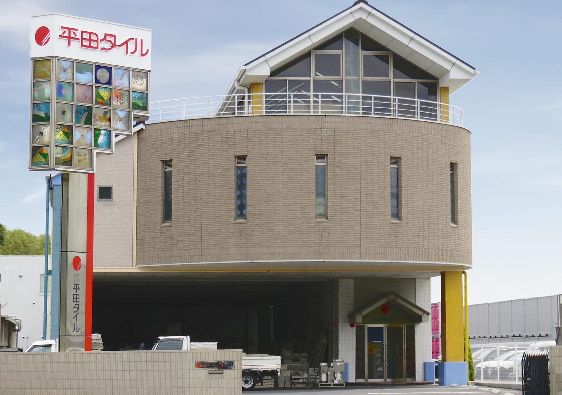初の関東進出・横浜支店