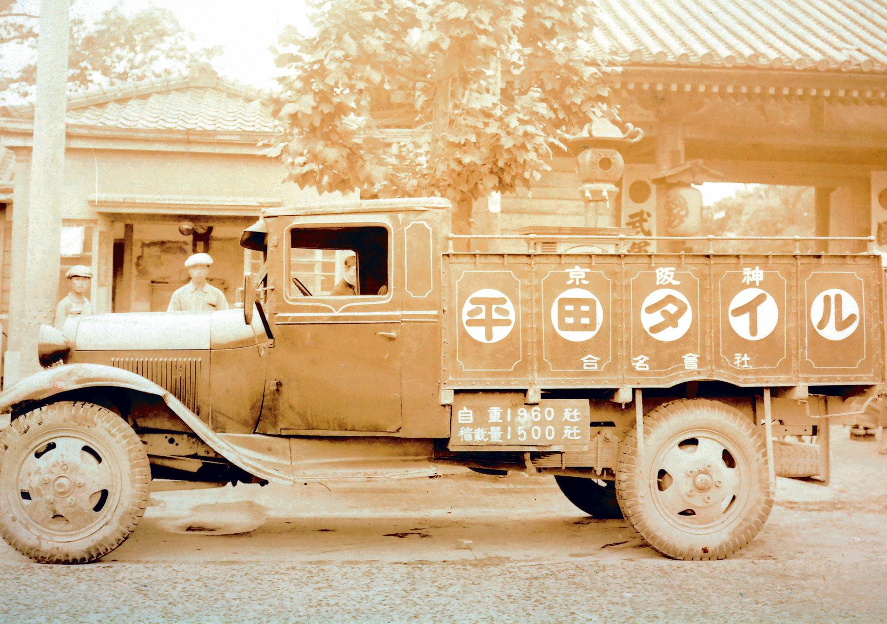当時の営業車。今見るとオシャレですね。