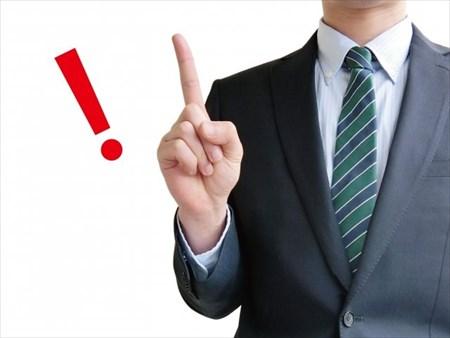 企業における安全管理の重要性~安全・衛生の確保は企業にとって不可欠!~