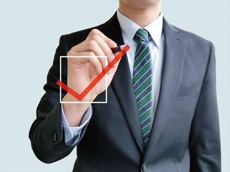 企業の不祥事を起こさないために経営陣・管理職が気をつけたい!経営におけるリスク