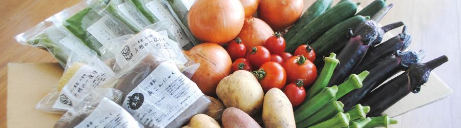ミモレ農園のオーガニック野菜