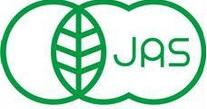 ミモレ農園の野菜は、有機JAS認定を取得しています。
