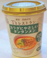 カラダにやさしいタンタンメン ¥200