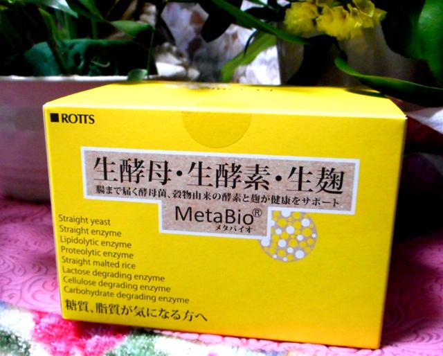 MetaBioメタバイオ 生酵母・生酵素・生麹