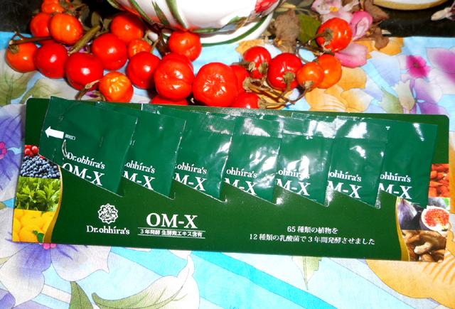 オススメの酵素サプリメント生酵素『OM-X』