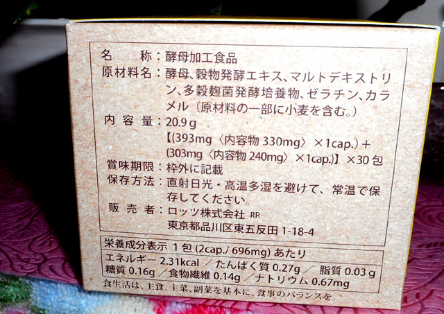 糖質制限+酵素ダイエットにオススメ
