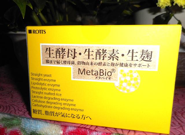 腸内環境の改善によるアレルギー対策サプリ
