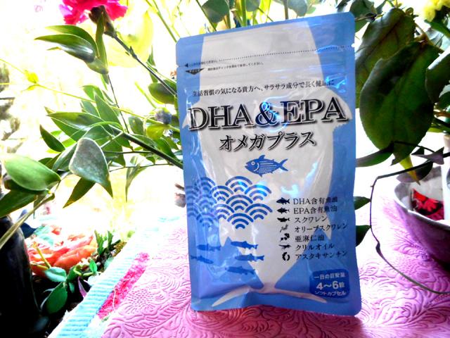 DHA&EPAオメガプラスでアトピー改善