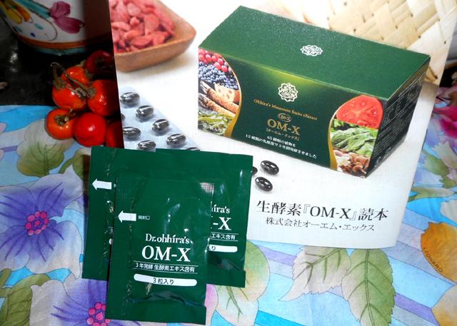 腸内環境の改善サポートにオススメの生酵素『OM-X』