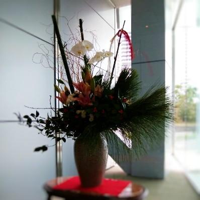 正月花 ①