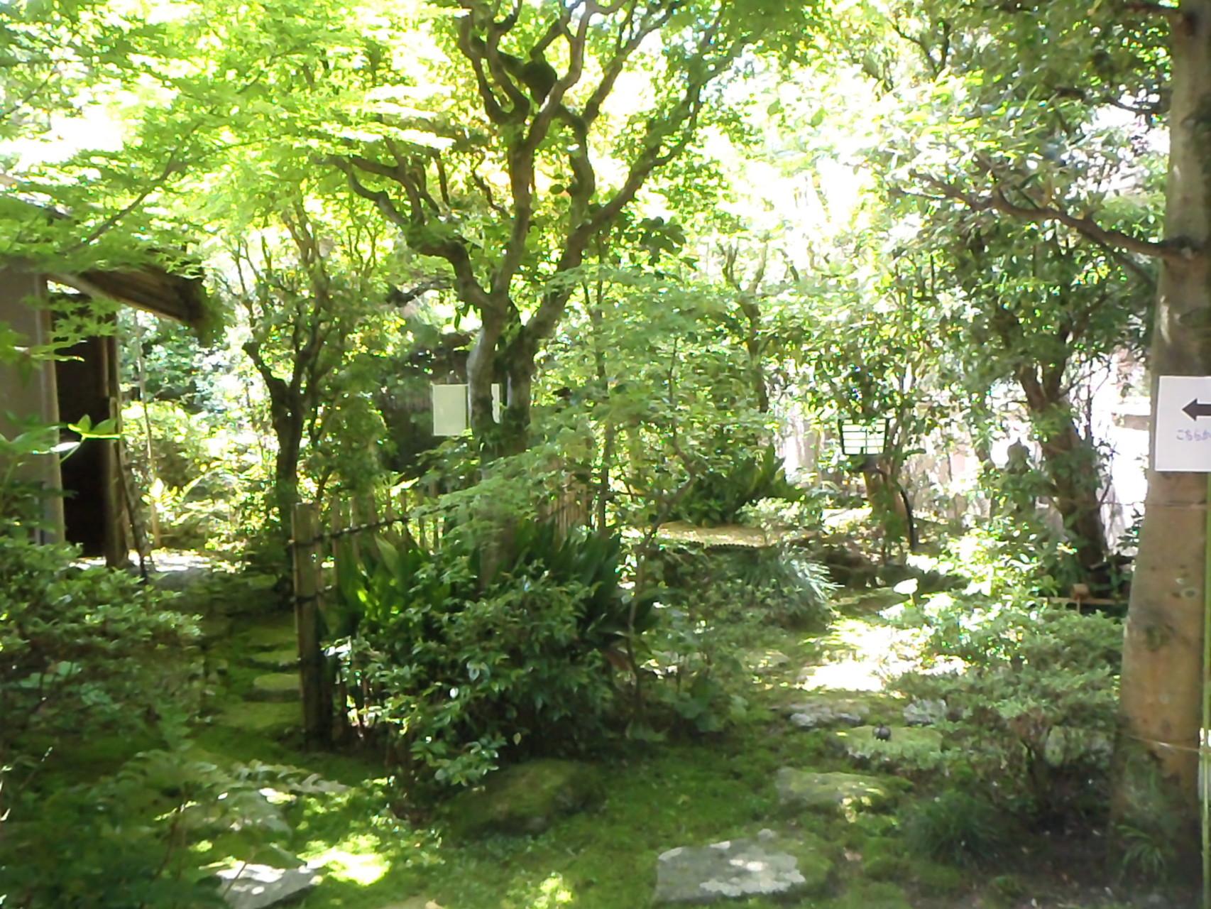 黒木町 日本庭園