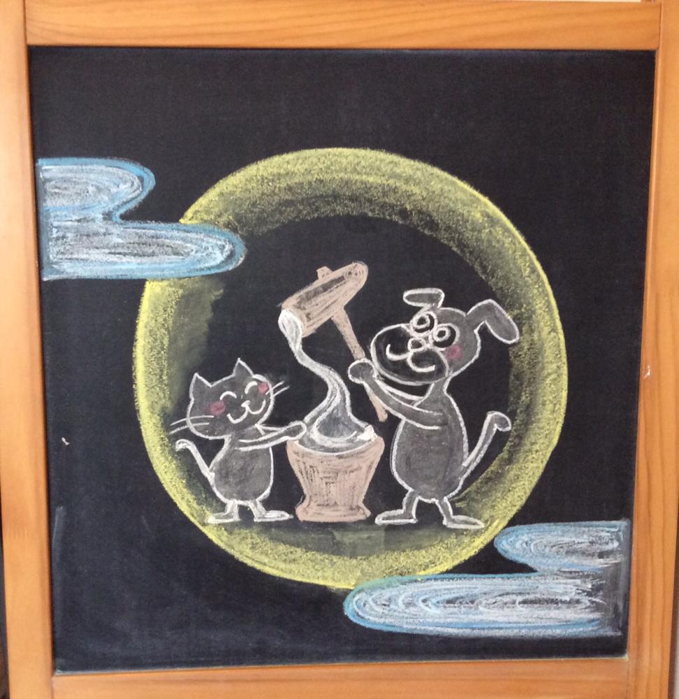 9月の黒板アート