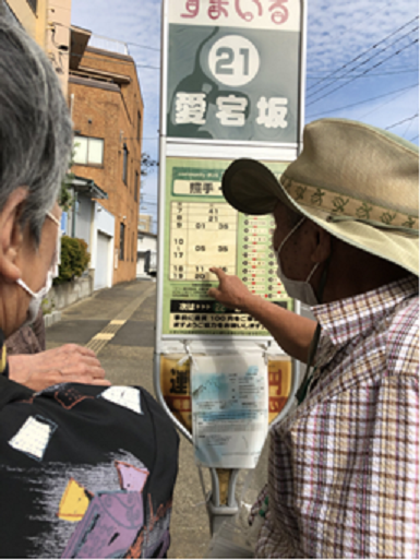 福井市版 「バス等を使って元気!」が始まりました!