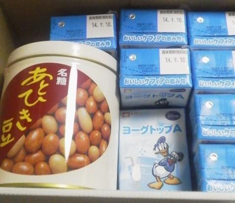 名糖運輸 株主優待 あとひき豆 ヨーグトップエース