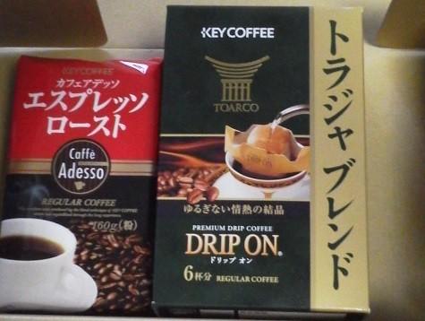 キーコーヒー 株主優待 100株 コーヒー