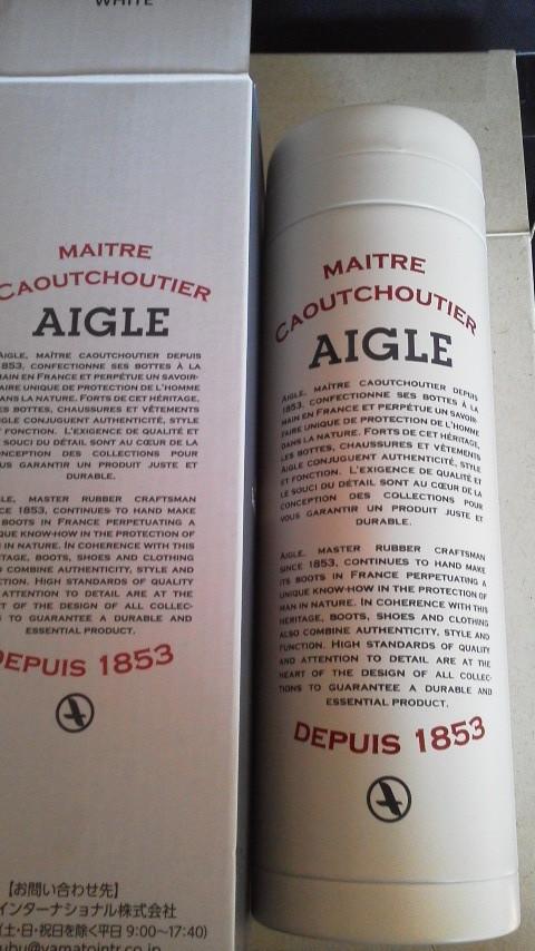 ヤマトインターナショナル,AIGLE,水筒