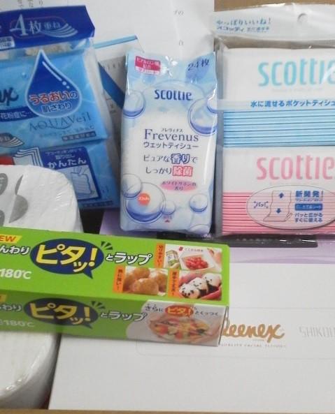 日本製紙 株主優待 家庭用品