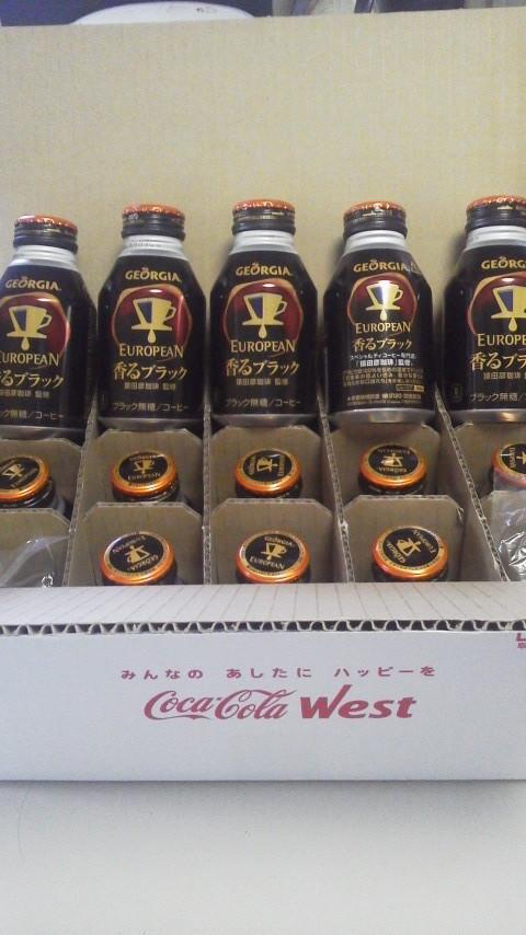 株主優待 2597 コカコーラウエスト