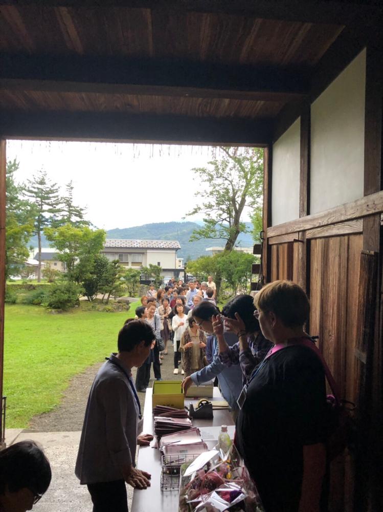 うおぬまマイオータムコンサート2019         in重要文化財目黒邸