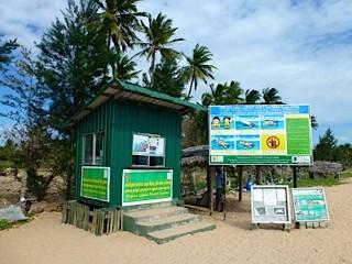 Bild: Strandhaus