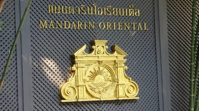 Bild: Das Oriental Hotel in Saigon
