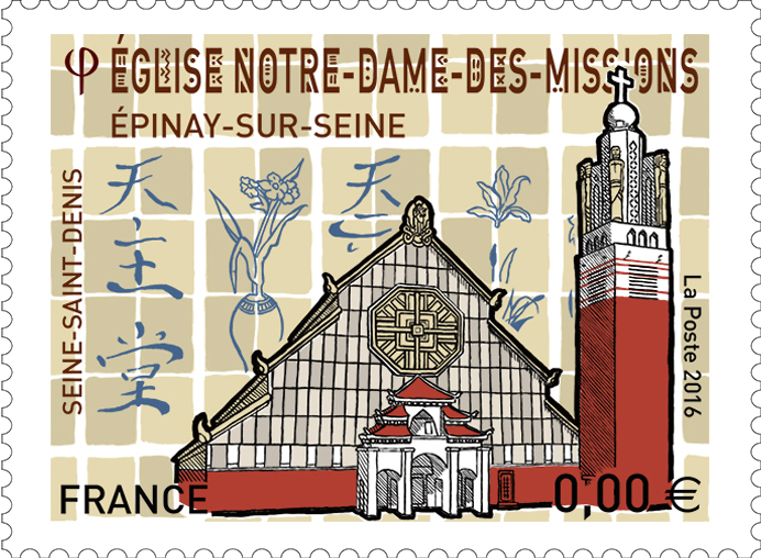 """Timbre """"Notre-Dame des Missions - Épinay-sur-Seine"""""""
