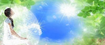 気功整体院ラサンテの気エネルギーイメージ画像