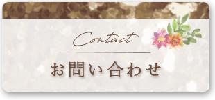 千葉おゆみ野大人女性の多目的サロン【ローズヒップ】
