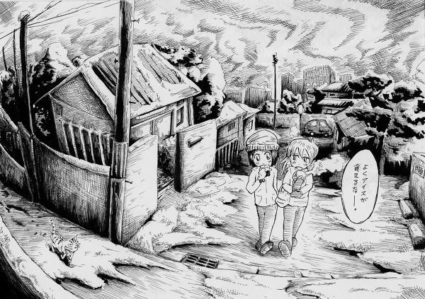 冬の記憶(2012)