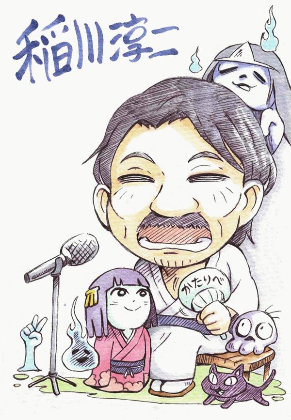 稲川淳二(2014)