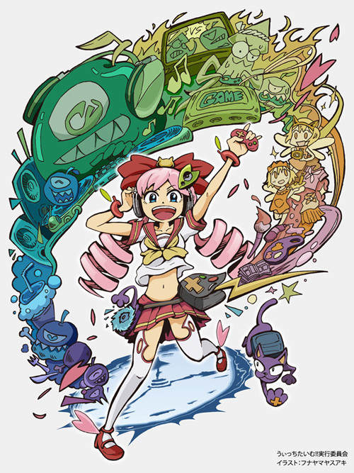 うぃっちたいむ!!(2014)青森弘前アニメ漫画ゲームイベント「うぃっちたいむ!!」公式イラスト