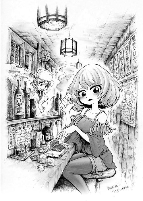 居酒屋で酒を飲む高垣楓さん(2015)