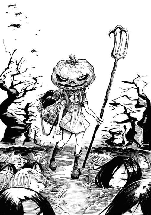 収穫祭(2014)