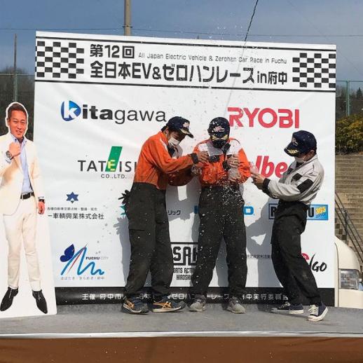 第12回全日本EV&ゼロハンカーレースin府中 無事終わりました。