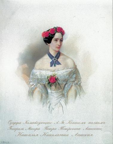 В. Гау. Н. Н. Пушкина-Ланская. Акварель. 1849