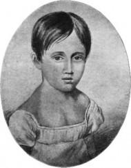 Наталья Гончарова. Неизвестный художник. 1810 год. Бумага. Акварель