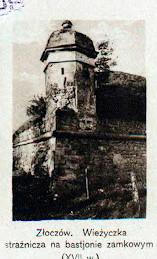 Замок (початок XX ст.)