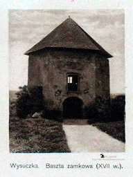 Башта на початку XX ст.