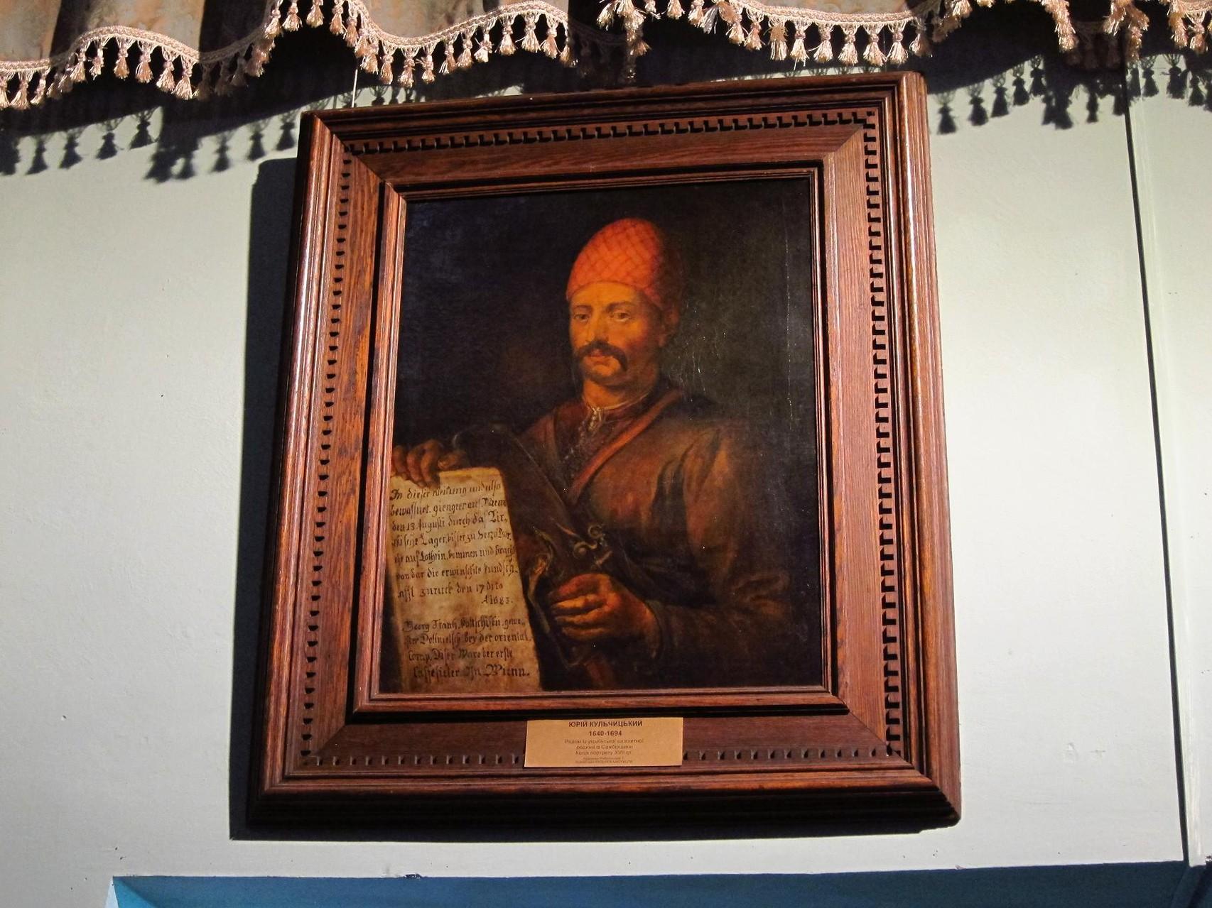 Портрет Юрія Кульчицького. Засновника першої в Європі, у Відні, мережі кав'ярень.