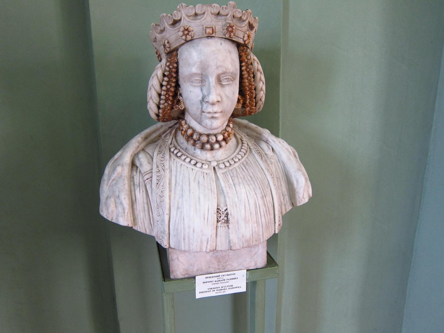Скульптура Барбари Радзивил. Мрамор. XVI ст.