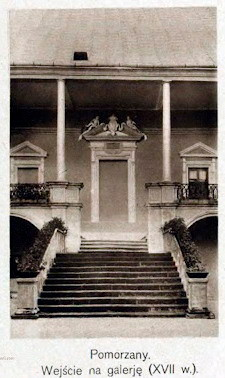 Сходи замку (початок XXст.)