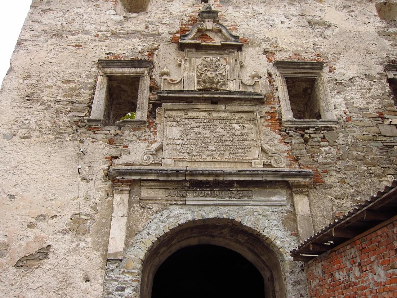 Таблиця та герб над воротами.