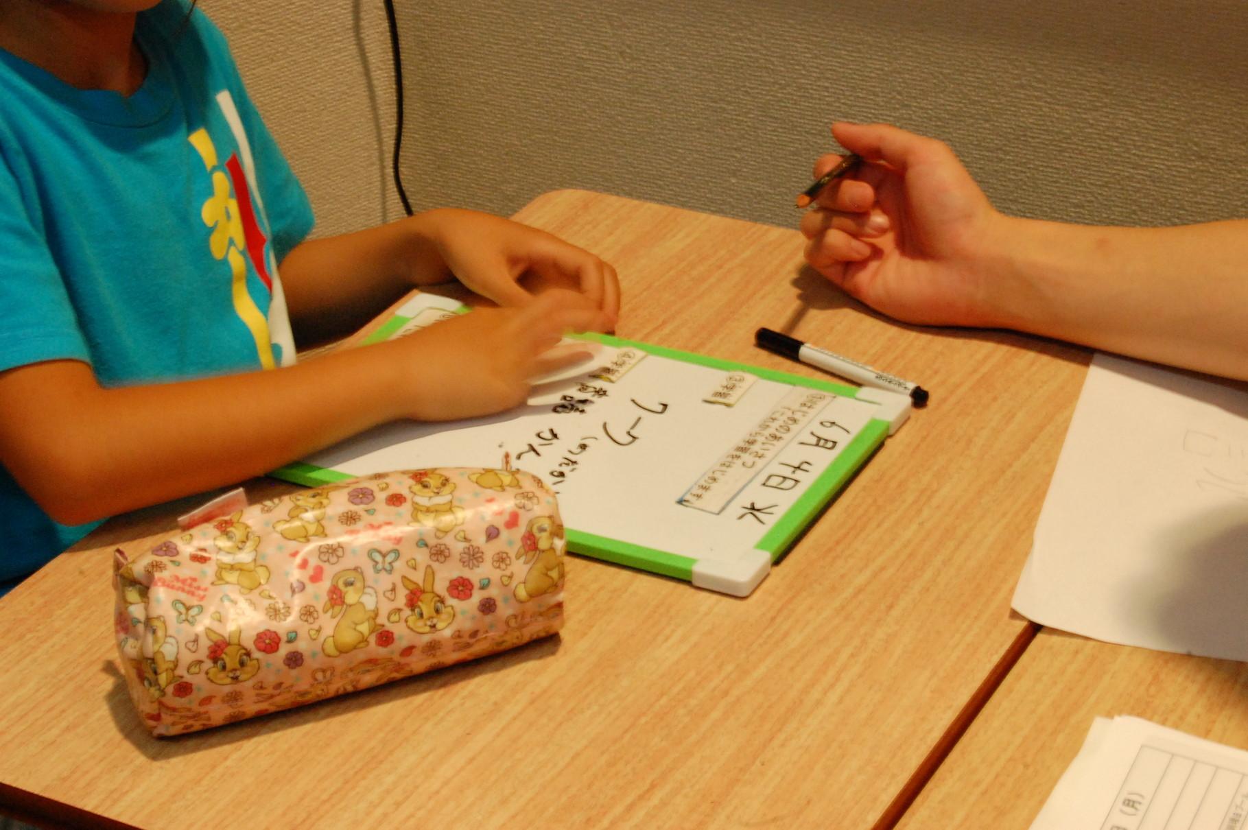 学習予定の確認 見通しをたて学習に取り組みます