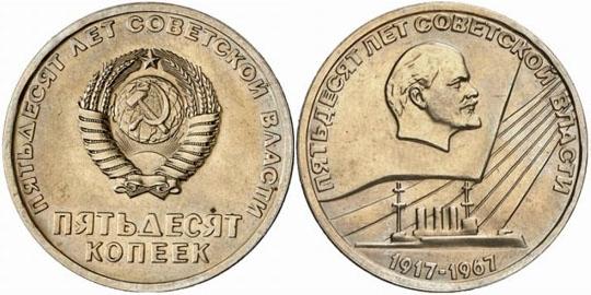 5 копеек медная монета